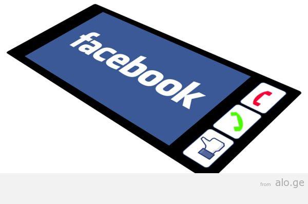 01-1-Facebook-Phone