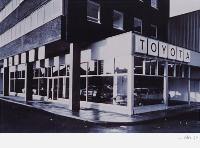 006_75-Jahre-Toyota-Toyota-Importeur-in-Gro_ampnet_photo_20121102_051914.jpg