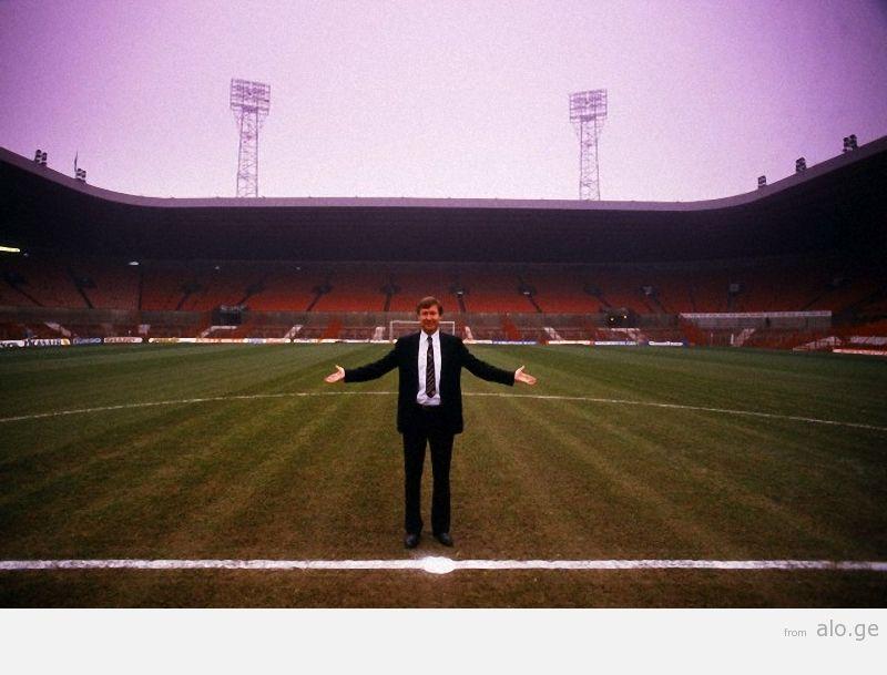 soccer - Retro Alex Ferguson
