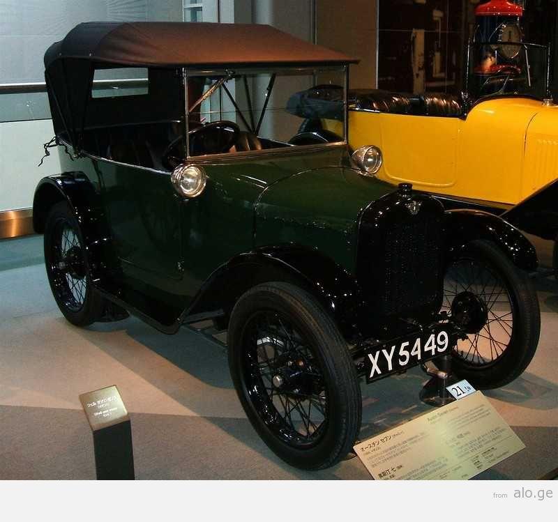 Austin Seven _Chummy_ (1924)