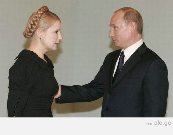 1255431586_hiop.ru_Politics_43
