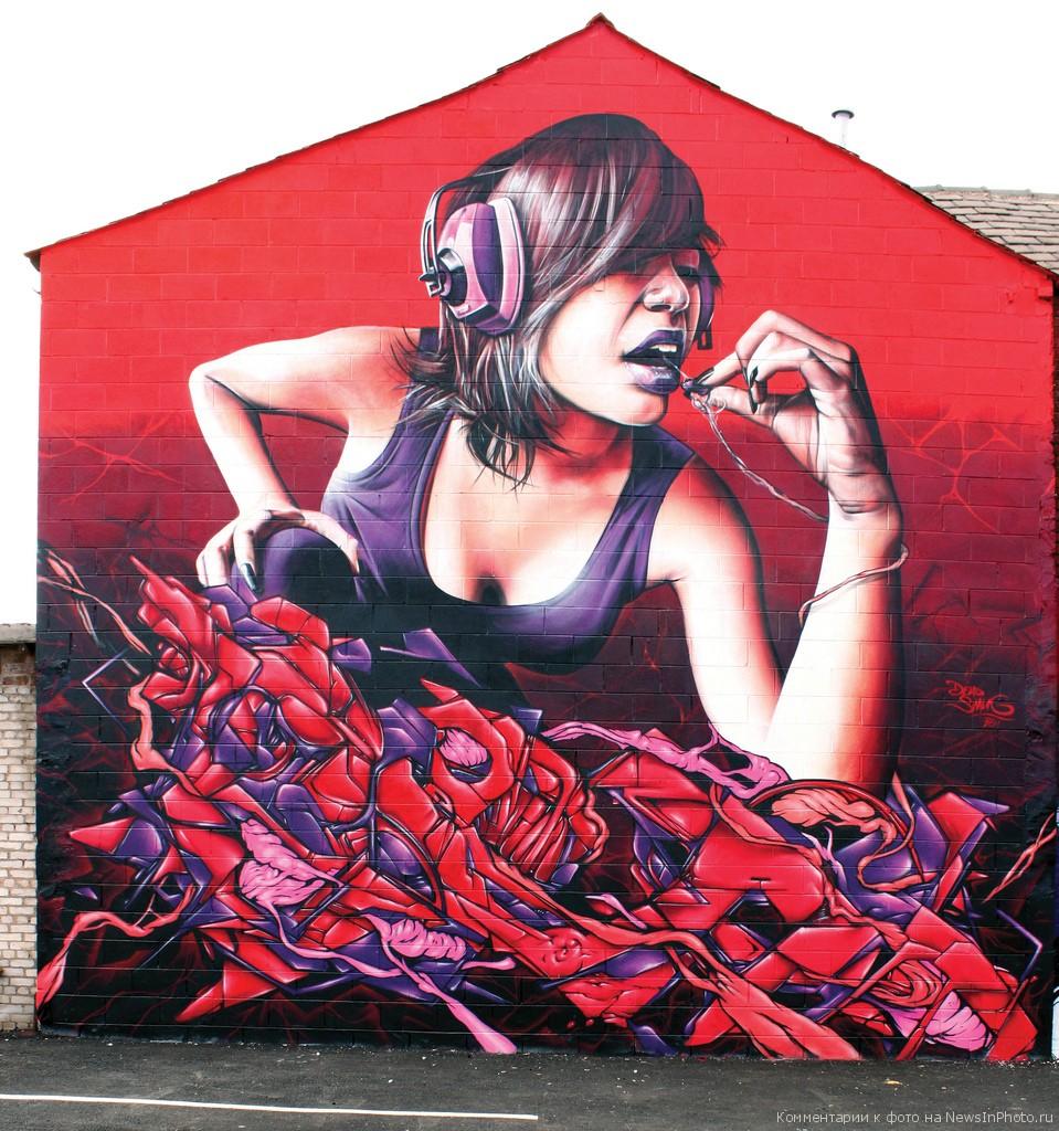 граффити-7